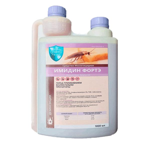 средство инсектицидное